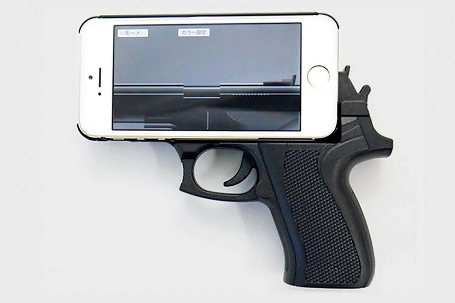 Actually iPhone Gun Case Draws Criticism From Police Officers